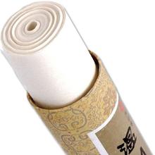 Wenzhou Papier 30 g