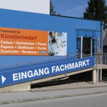 Ivo Haas Fachmarkt Salzburg-Liefering